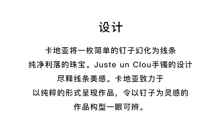 无线-clou系列页_05_02