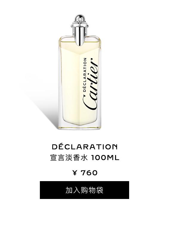 PC-官网香水_32