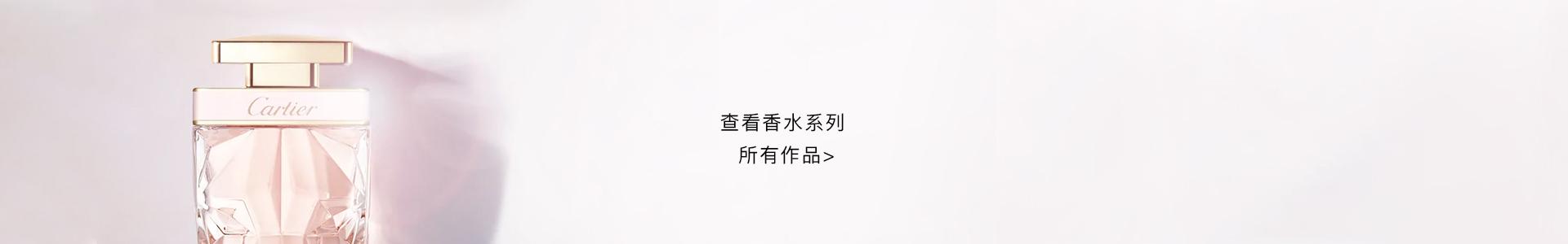 PC-官网香水_86