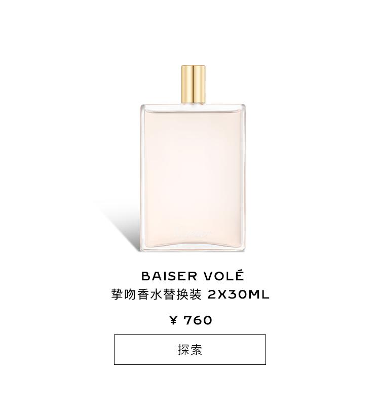 Mob-官网-香水_48